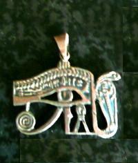 Magisches Udjat Auge aus dem Land der Pharaonen