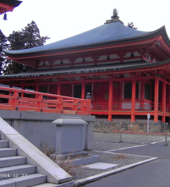 Amitabha Halle des Enryaku-ji auf dem Mount Hiei