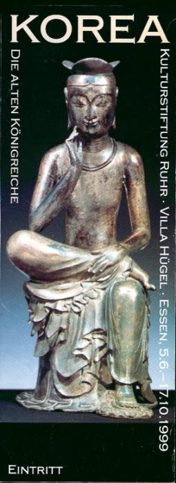 Maitreya, der Buddha der Zukunft!