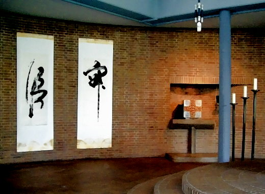 Von rechts nach links: Tabernakel, Kalligraphien Stille und Vertrauen!