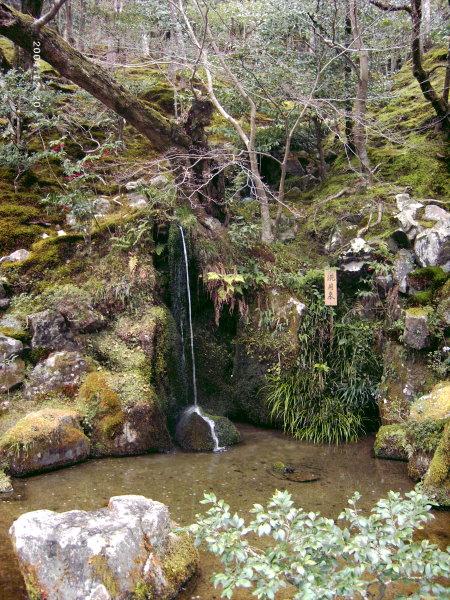 Wasserfall im Ginkakuji Tempel-Garten!