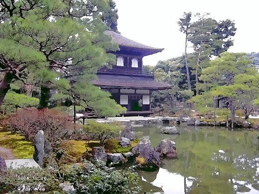 Zen-Tempel Ginkakuji in Kyoto, Japan!