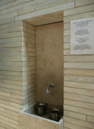 Reinigungsbecken vor dem Eingang zur Neuen Synagoge in Bochum!