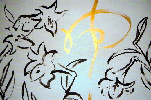 Symbol des Urgeistes Yuan Shen in einer Kalligraphie von Christine Lehmann!