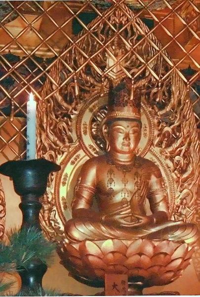 Der kosmische Buddha Dainichi Nyorai!