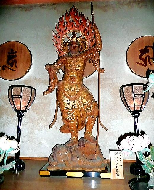 Zornvolle Erscheinung des Buddha Dainichi Nyorai