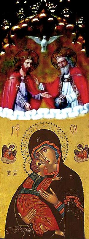 Jesus als Sohn Gottes im Himmel und als Kind auf dem Arm seiner Mutter Maria. Ist dies zur gleichen Zeit der Fall und ist etwas Ähnliches vielleicht sogar bei jedem Menschen möglich?