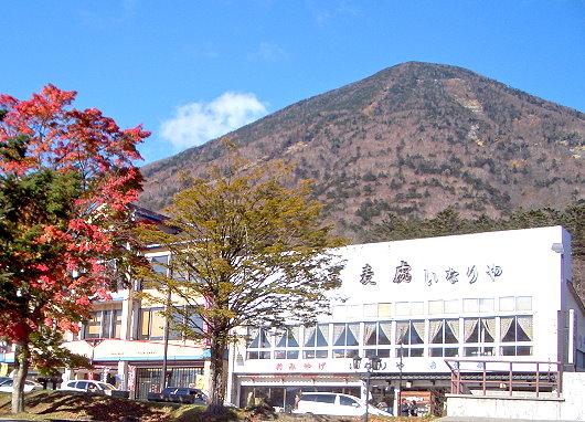 Mount Nantai, ein 2486 m hoher Strationvulkan im Nikko National Park, ist einer der heiligen Berge Japans.