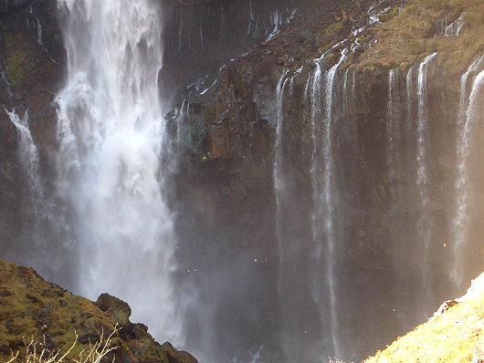 Der Kegon Wasserfall, Teil-Ansicht!