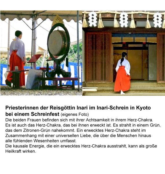 14-zwei-priesterinnen-der-reisgottin-inari-mit-erwecktem-herz-chakra-text.jpg