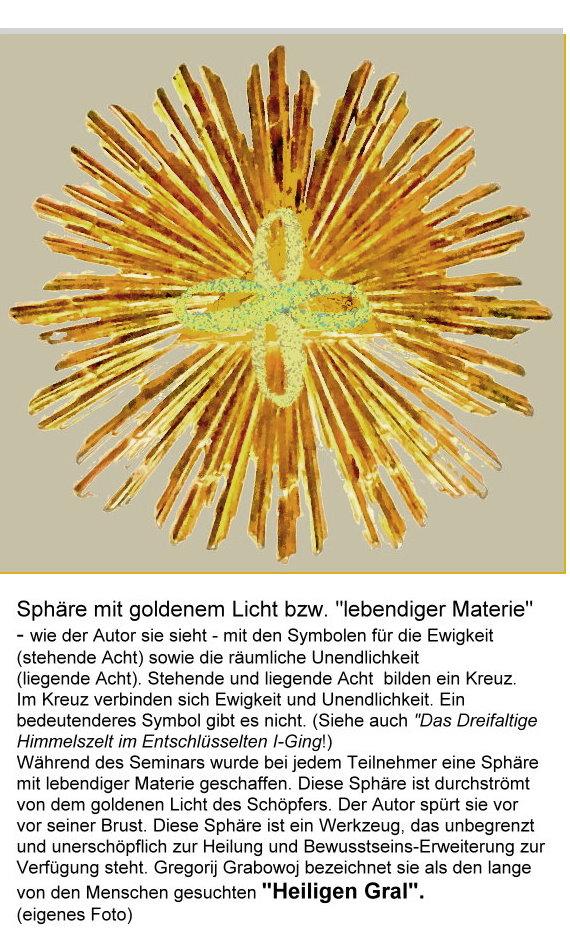 781-der-heilige-gral-sphare-mit-lebendiger-materie-die-jedem-teilnehmer-unbegrenzt-und-unerschopflich-zur-heilung-und-bewusstseins-erweiterung-zur-verfugung-steht.jpg