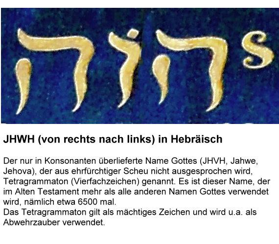 786-der-name-gottes-als-vierfachzeichen-in-hebraisch.jpg