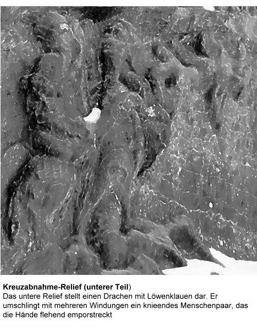 1048-kreuzabnahme-relief-unterer-teil.jpg