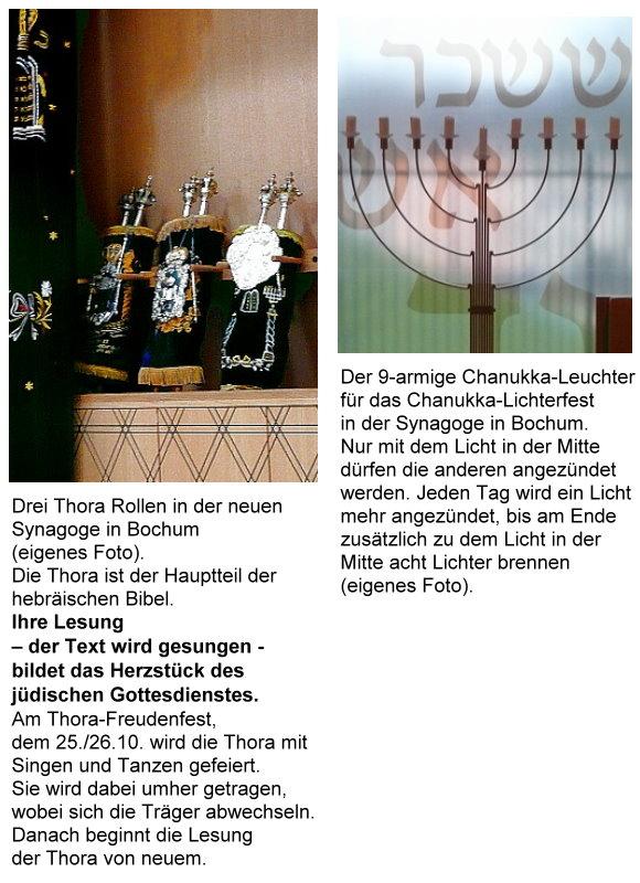 1082-thora-rollen-das-heiligste-in-einer-synagoge.jpg