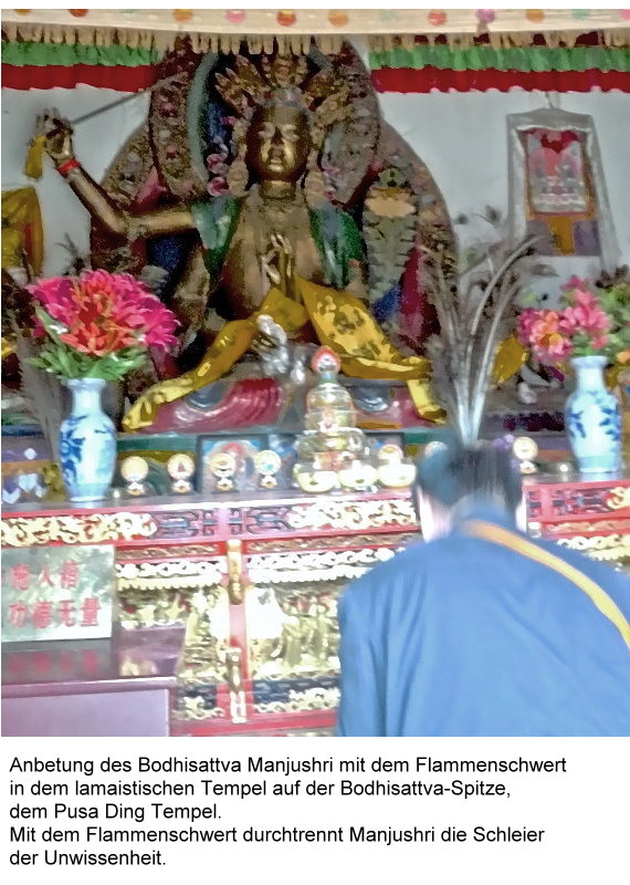 wutai-shan-1-anbetung-des-manjushri-mit-flammenschwert-in-dem-lamaistischen-pusa-ding-tempel.jpg