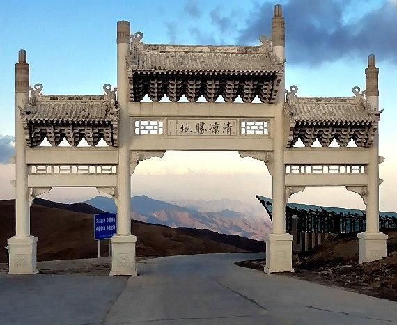 Straßen-Tor. das zu Tempeln des Wutai Shan führt