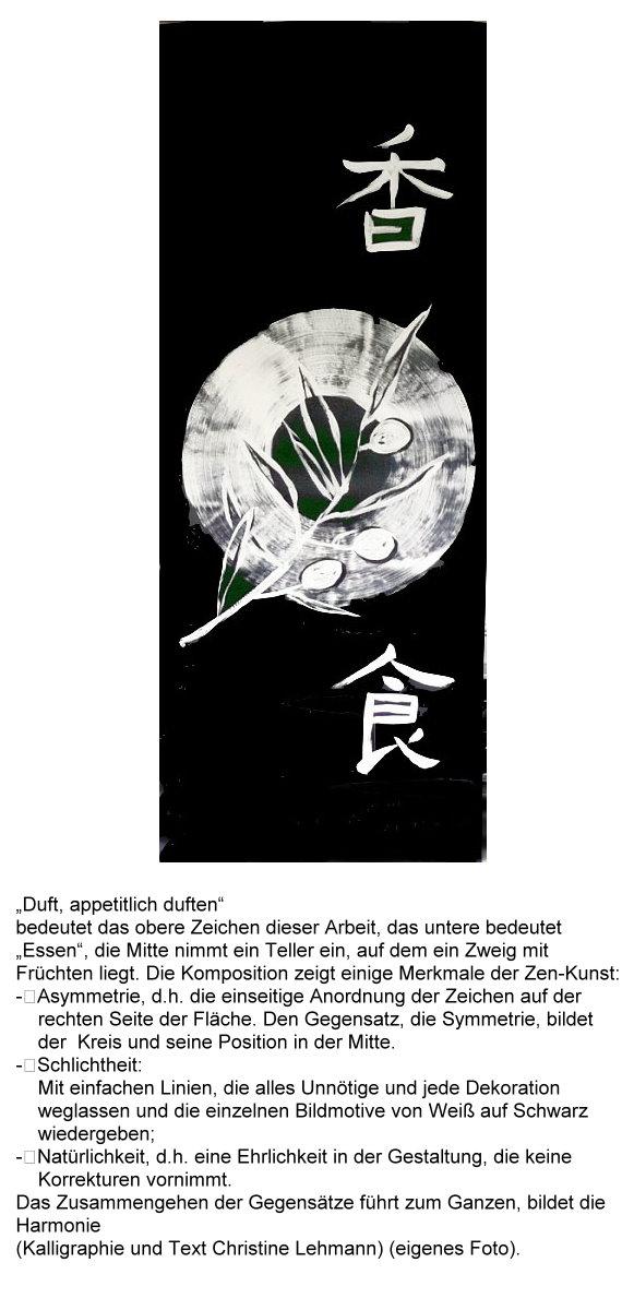 guanshiyin-2-kalligraphie-mit-merkmalen-der-zen-kunst.jpg