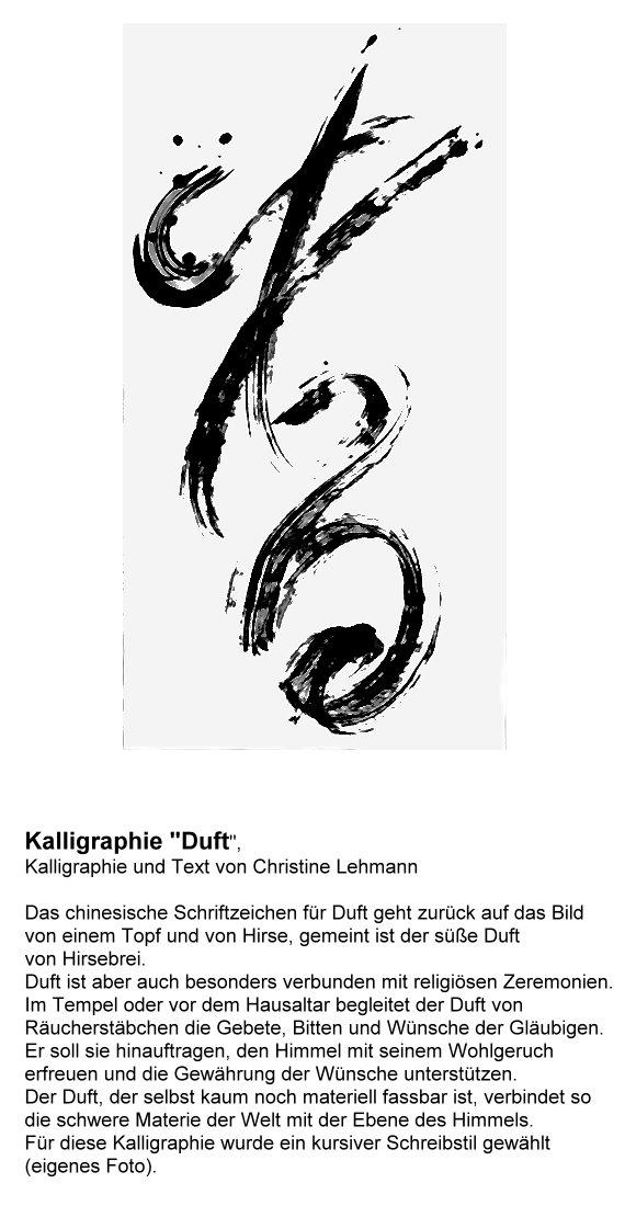 jade-buddha-i-kalligraphie-duft.jpg
