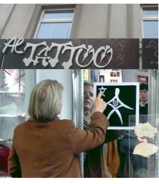 tatoo-1-christine-lehmann-erklart-ihre-kalligraphie.jpg