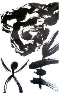 Beispiel für eine zeitgenössische Kalligraphie, deren Entstehung nach Auffassung des Autors vom Heiligen Geist inspiriert wurde.