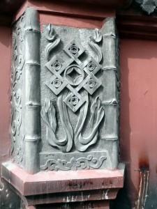Endlosschleife auf Säule auf dem Wutaishan (eig. Foto)